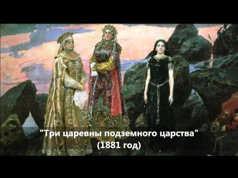 Картины Виктора Васнецова