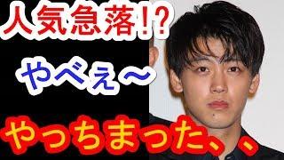 【チャンネル登録はこちら】 https://goo.gl/SPCEWR 【関連動画】 竹内...