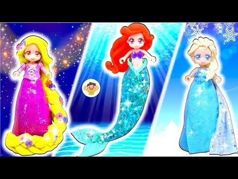 HUGっと!プリキュア ディズニープリンセスのドレスを粘土で手作り❤キュアエールたちの衣装をDIY⭐アリエル、ラプンツェル、エルサをハンドメイド♪おもちゃ アニメ