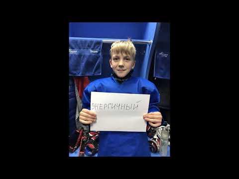 Поздравление тренеру Хоккейной команды «Адмирал 2009» с днём рождения