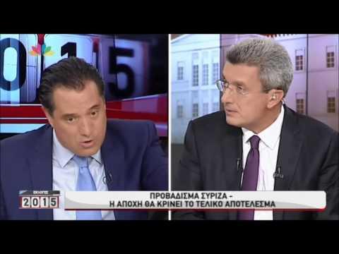 newsbomb.gr: Καυγάς Χατζηνικολάου - Γεωργιάδη (20/9)