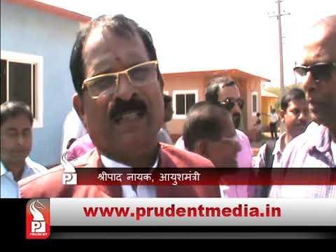 MINING BILL 'UNSURE' IN PARL WINTER SESSION _Prudent Media Goa