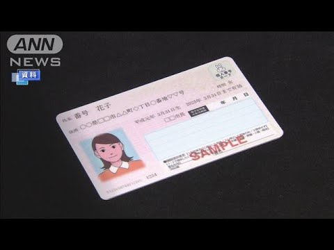 一律 10 万 円 支給