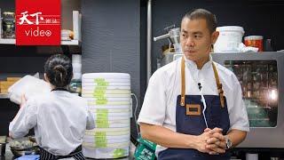國際名廚江振誠 André Chiang 解密他的廚藝創作歷程