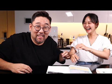 베트남 동생 우유에게 데이트용 베트남어를 배웠습니다..
