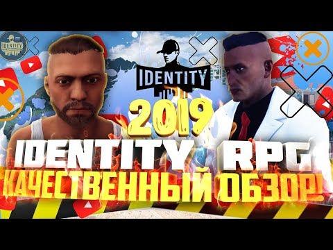 ⭐️IDENTITY RPG - САМАЯ ОЖИДАЕМАЯ ИГРА 2019 ГОДА! Качественный обзор на русском! ТОП RPG игр!