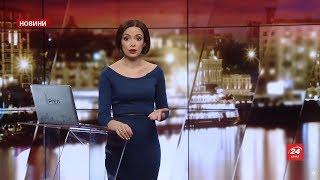 Підсумковий випуск новин за 21:00: Повернення Росії в ПАРЄ
