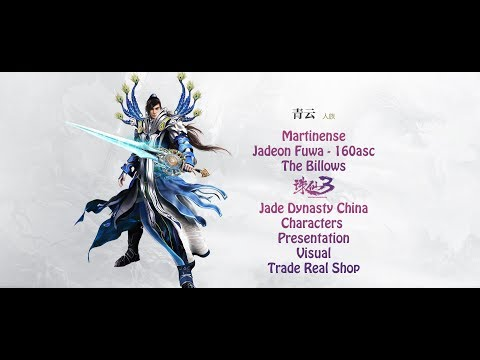 Zhuxian 3 (JADE DYNASTY) Presentation Characters Visual Lumen/God Gears And Shop On TR