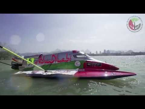 F1H2O World Powerboat Championship Grand Prix Of AbuDhabi 2016