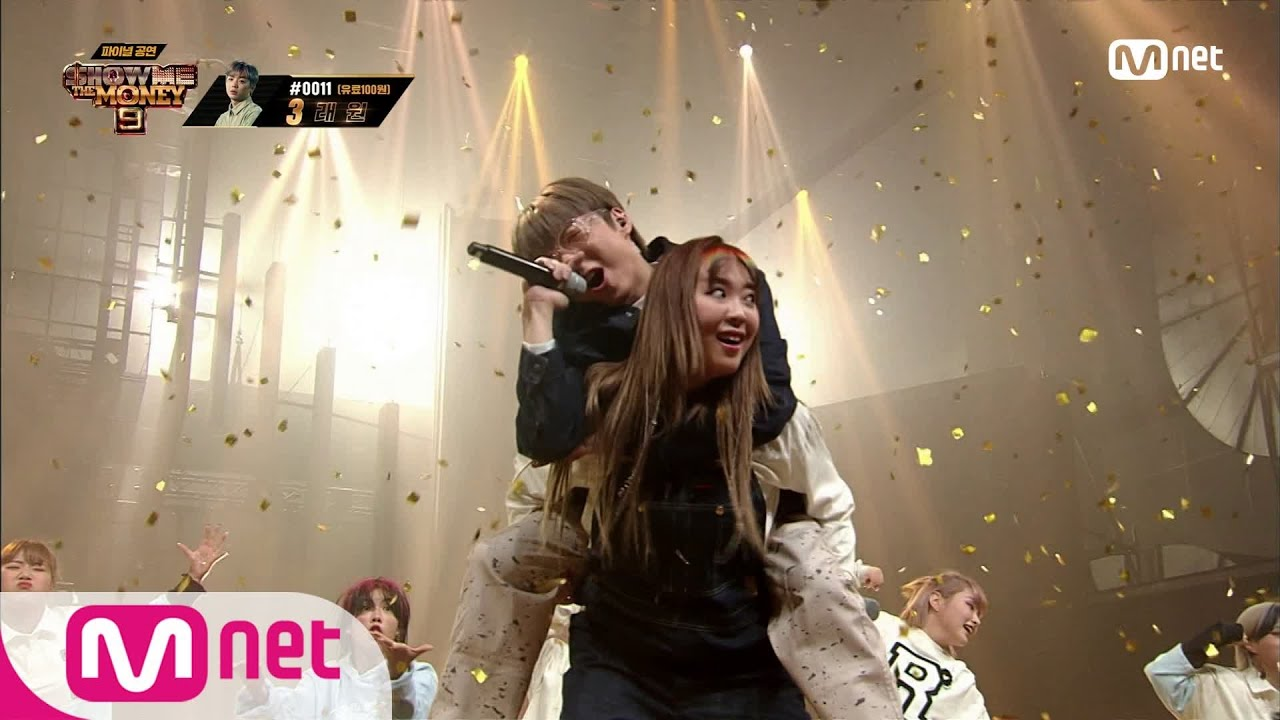 Download [ENG] SMTM9 [10회] Yay (Feat. 이영지, 제이미 & 팔로알토) - 래원 @파이널 2R EP.10 | Mnet 201218 방송