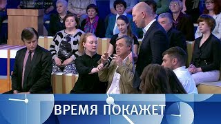 Чем грозит Украине переосмысление истории? Время покажет. Выпуск от22.06.2017