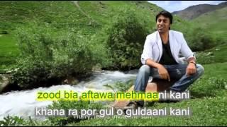 afghan karaoke, khanado ko, shafiq mureed hazaragi