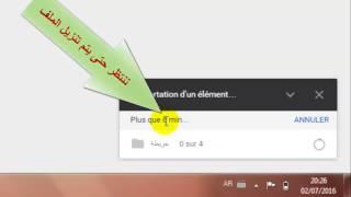 فيديو يشرح طريقة إرسال الملفات الكبيرة الحجم في google drive