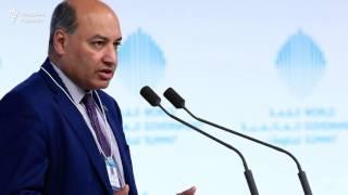 Европа тикланиш ва тараққиёт банки Ўзбекистонга сармояни