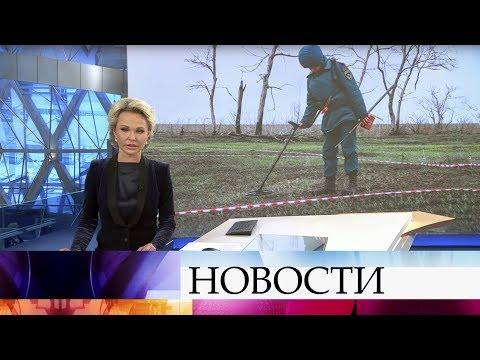 Выпуск новостей в 18:00 от 13.11.2019
