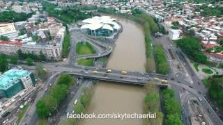 Aerial Views Tbilisi