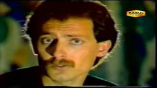 Farhad Darya Old Song