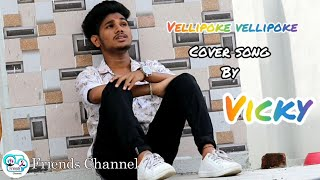 Vellipoke Vellipoke Sad Love Failure Cover Song By Vicky   Private Song   Friends Channel