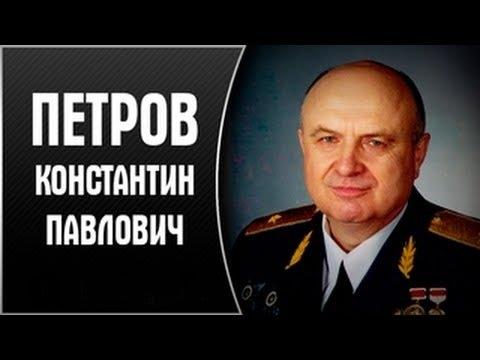 Петров Константин Павлович - К.О.Б. (тайные методы управления странами и народами).