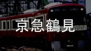 初音ミクにガンダムSEEDのOPで京浜急行の駅名を歌わせてみた。 thumbnail