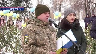У Покровську відзначили День Гідності та Свободи(, 2018-11-21T17:57:51.000Z)