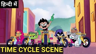 Teen Titans Go movie in hindi || Fan Dubbed