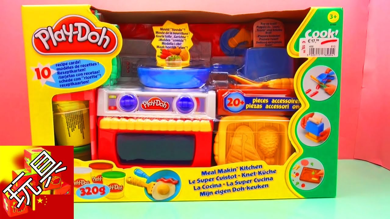 Play Doh Küchenparty Play Doh Knet Kuche