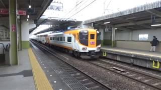 近鉄30000系新塗装+22600系新塗装特急賢島行き発車