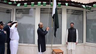 NATIONAL DAY OF PAKISTAN CELEBRATED IN PARIS 23 03 2018