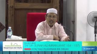Kuliah Subuh : Tafsir Surah Ali-'Imran (ayat 154 - 157)