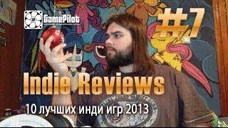 Zulin`s v-log: indie reviews - 10 лучших инди игр 2013. Выпуск 7.(Ваше мнение об этом видео вы можете высказать здесь: http://www.gamepilot.ru/video/95/44739/ Купил ключ Elite в