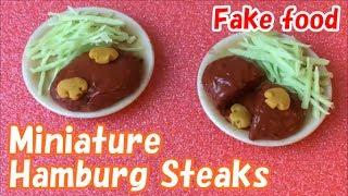 DIY Fake food Miniature Hamburg Steaks thumbnail