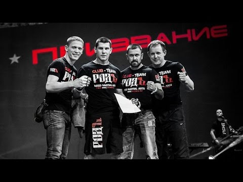 Мма клубы в москве бойцовские ночные клубы продажа