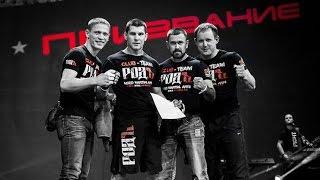 FightCamp.ru Клуб Р.О.Д.Ъ.  ММА в Москве