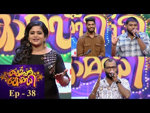 Mazhavil Manorama Thakarppan Comedy Episode 38