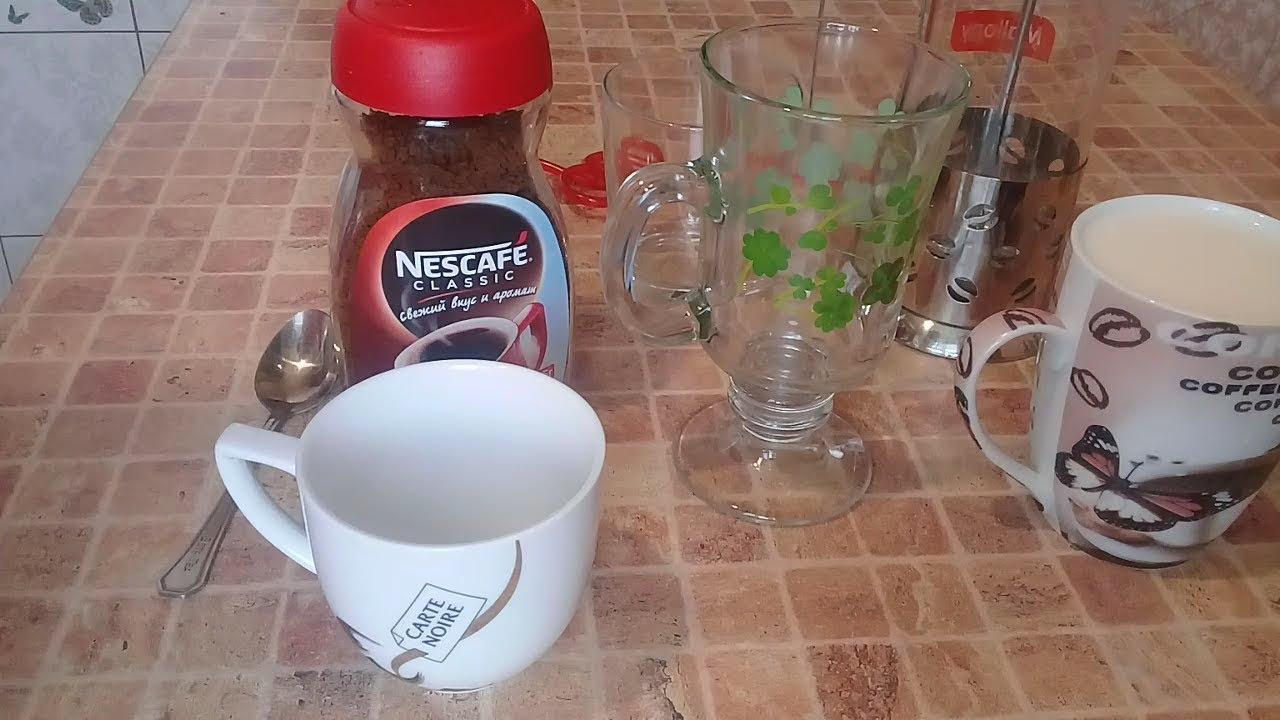 Как приготовить кофе латте из растворимого кофе — 9