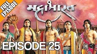 Kahaani Hamaaray Mahaabhaarat Ki - Episode 25