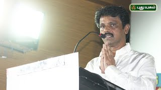 Director Cheran Speech at Thirumanam Audio launch