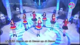 T-ARA - Sexy Love(Japanese ver.)