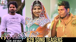 2019 gor jeevan banjara movie. back to song teasers only on lalitha audios and videos. mangli debut movie, ft. mangli, chamma...