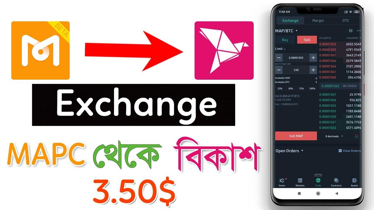 MAP থেকে বিকাশে || MAPC TO Bikash Exchange BD | KuCoin Excange Bangla | How to excange MAP To Bikash 1