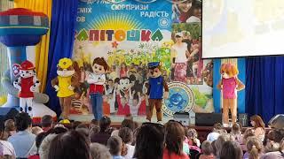 1 июня День защиты детей детский праздник от ДОО Капитошка г Вишневое
