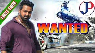 Palangiya Ae Piya Sone Na Diya - Pawan Singh - New Bhojpuri Movie Song 2018