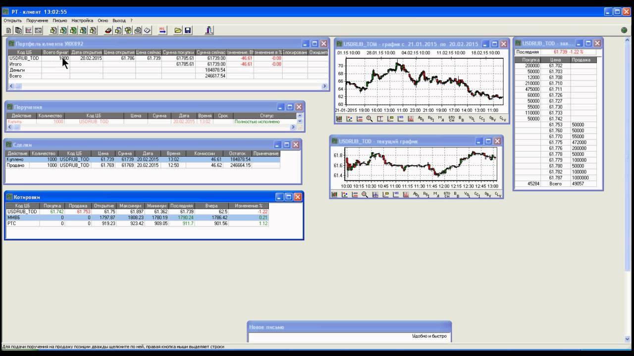 Купить ссылки на бирже