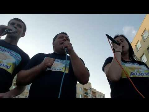 Заспіваймо разом-Одеса-7 небо-26 серпня, 2018