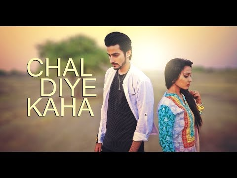I-SHOJ - Chal Diye Kaha - Jab bhi teri yaad prequel - Official Music Video