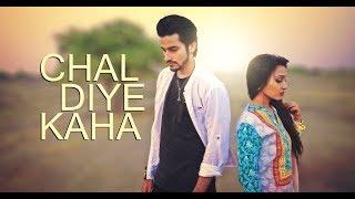I-SHOJ - Chal Diye Kaha - Jab bhi teri yaad prequel - Official Music Video