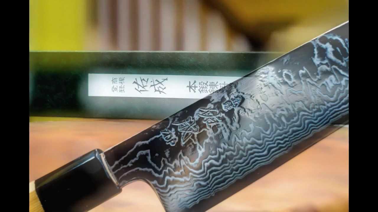 Sukenari ZDP 189 210mm Gyuto