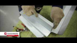 видео Композитная черепица Luxard (Люксард): характеристики, преимущества, технология монтажа