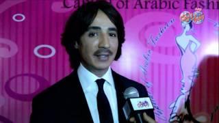 """""""هاني البحيري"""" هاجيب بيوت أزياء عالمية لو تم أختيار مصر عاصمة للموضة"""